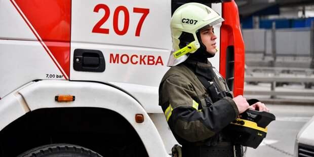 На Химкинском бульваре произошел пожар