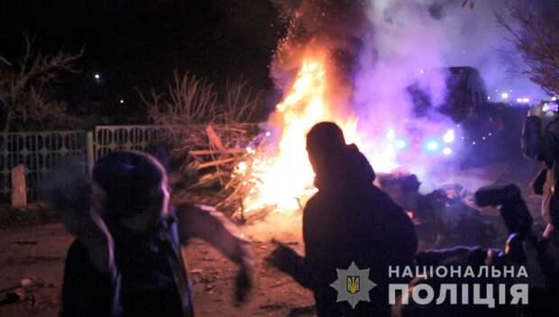 Беспорядки в Новых Санжарах: эвакуированные украинцы поделились пережитым ужасом
