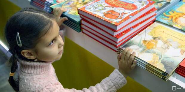 В детской библиотеке на Усиевича пройдет сказочный утренник
