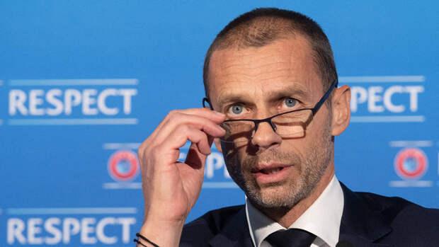 Президент УЕФА Чеферин отреагировал навыход английских клубов изСуперлиги