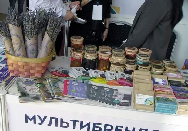 В Ялте открылась выставка «Крым. Сезон-2020»