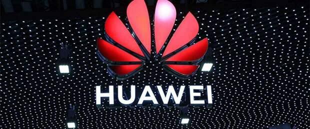 Компания Huawei начнет развертывание 6G-сетей в 2030 году