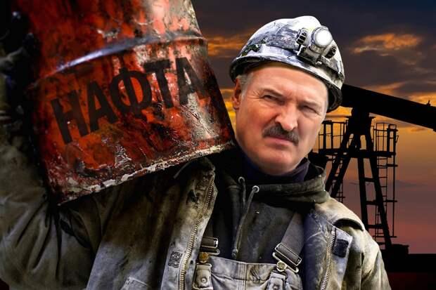 Россия оставила Белоруссию без нефти, но Лукашенко продолжил игру