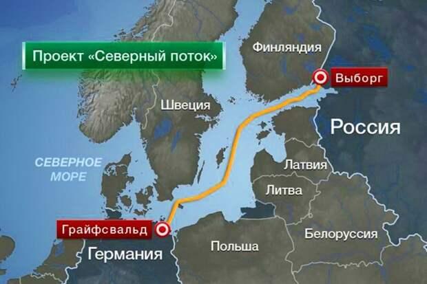 Плевать хотел Евросоюз на истерику американцев по поводу «Северного Потока -2»