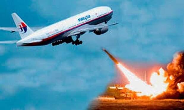 Победит ли ложь в деле о Боинге МН17