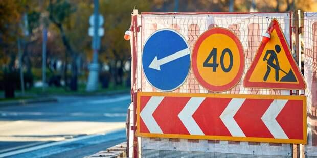 На участке Новодмитровской улицы на полгода ограничат движение