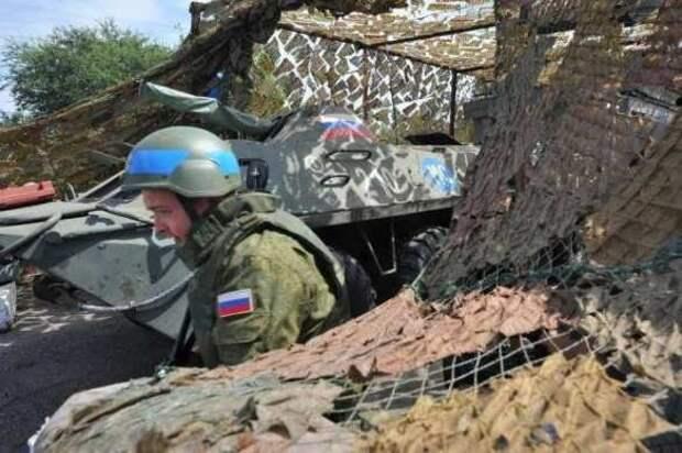 В Совфеде ответили на требование Санду о выводе русских миротворцев из Приднестровья