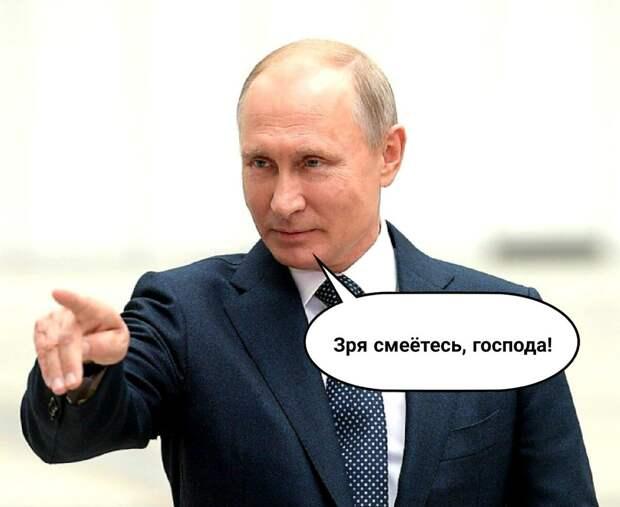 """""""Тот кто нам мешает, тот нам и поможет"""". Почему зря смеются над Россией западные партнёры"""