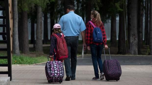 Ростуризм представил проект детского туристического кешбэка