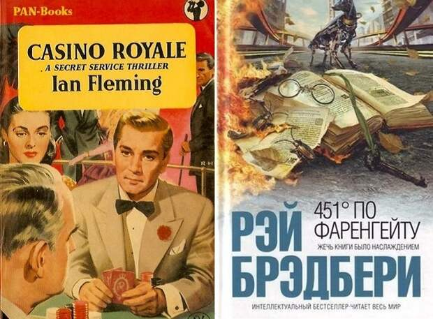 Интересные факты о знаменитых книгах.