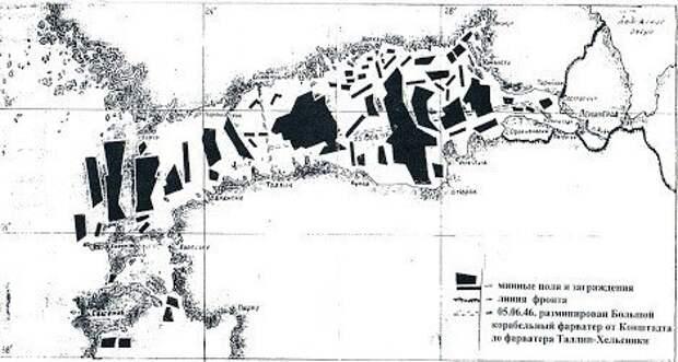 Карта-схема минных полей заграждений в Финском заливе в 1944 г.