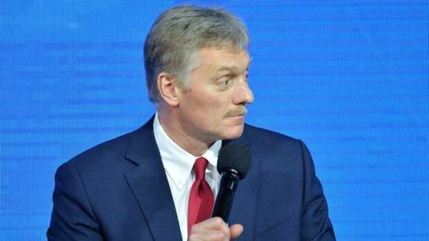 Песков заявил об отсутствии предпосылок к новому саммиту «нормандской четверки»
