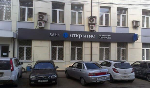 ВIполугодии 2021 года чистая прибыль банка «Открытие» увеличилась до53.5млрд руб