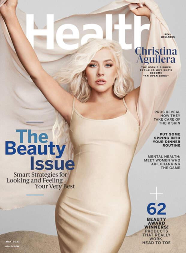 """Кристина Агилера о своей фигуре: """"Я ненавидела быть суперхудой"""""""