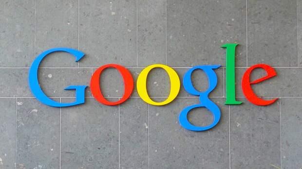 Google в России может получить штраф в 94 триллиона рублей