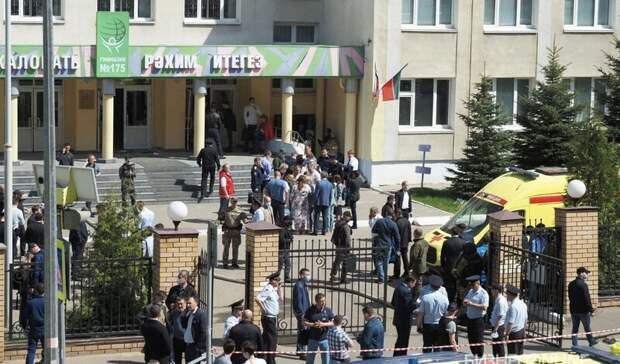Министерство просвещения рекомендовало усилить безопасность всем российским школам