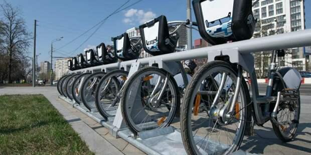 Собянин: С 1 июня в Москве в полном объёме заработает велопрокат. Фото: mos.ru