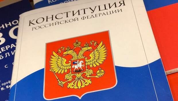 Около 25 тыс человек хотят стать наблюдателями на голосовании по Конституции в Подмосковье