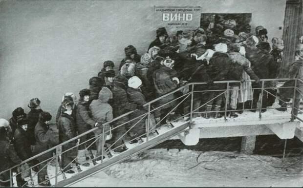 НАЗАД В СССР - 1985 ГОД