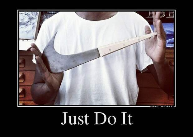 78248289-just-do-it
