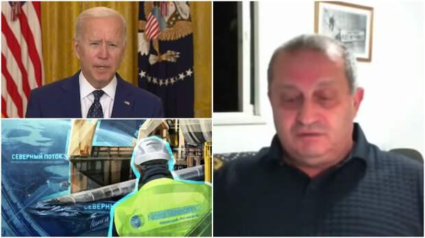 Кедми огорчил Украину раскрытием планов Байдена по «Северному потоку — 2»