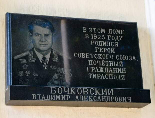 Владимир Бочковский. Пять раз горел в танке, но дошёл до Зееловских высот