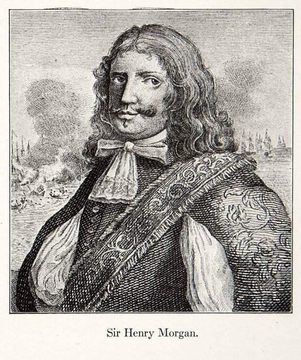 Сэр Генри Морган. Самый знаменитый корсар Ямайки и Вест-Индии