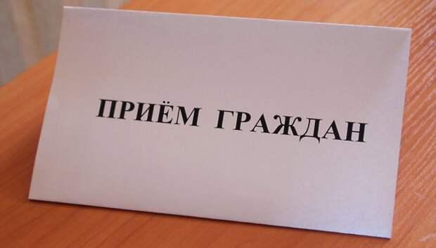 Приемы жителей по вопросам транспорта проведут в Подмосковье в четверг