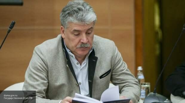 Сотрудники «Совхоза им. Ленина» жалуются на принуждение голосовать против поправок