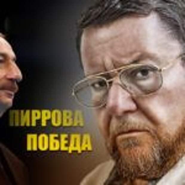 «Пиррова победа»: Сатановский пояснил последствия для Азербайджана в случае победы в Карабахе