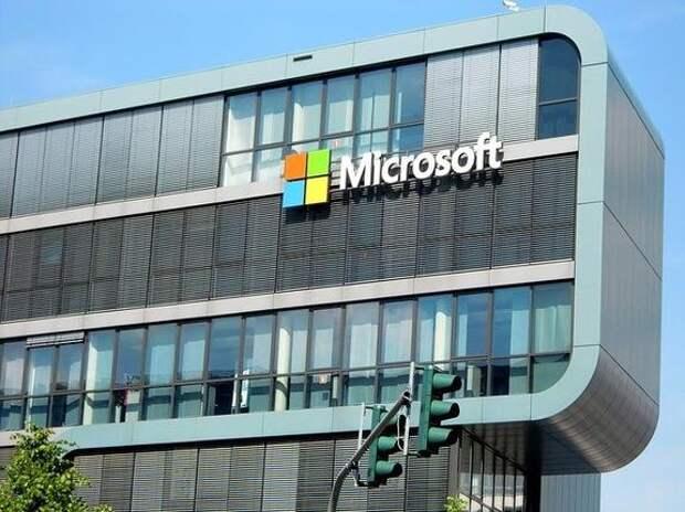 Microsoft сообщила о хакерской атаке якобы из России на 150 организаций