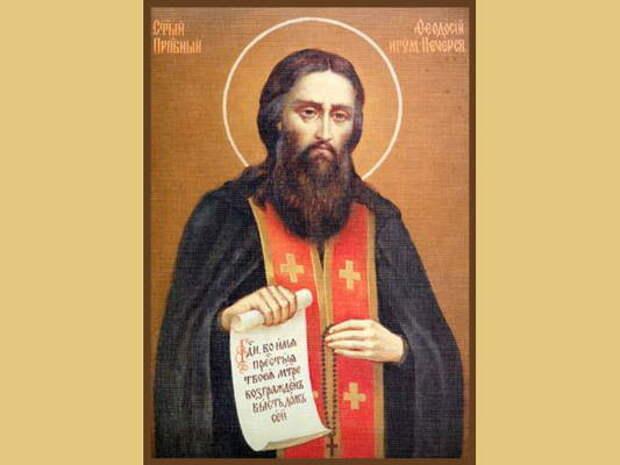 С Днем памяти преподобного Феодосия Печерского 16 мая поздравления от всей души