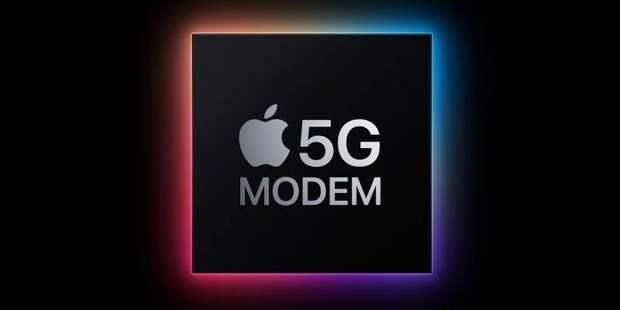 Apple планирует перейти на собственные модемы 5G к 2023 году