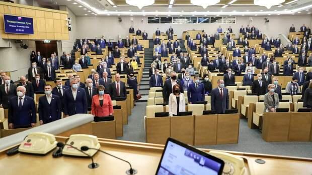 Госдума рассмотрит ужесточающие поправки об обороте гражданского оружия
