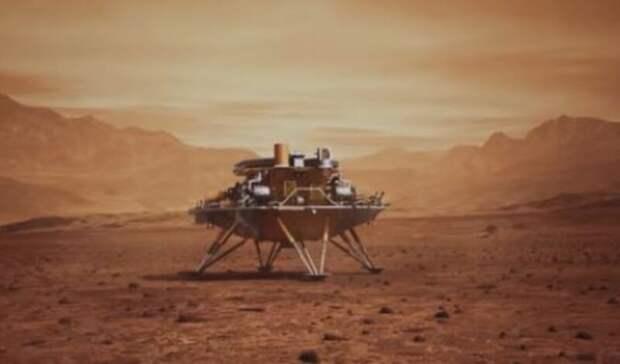 Китай сообщил об успешной посадке своего зонда на Марсе - ВИДЕО