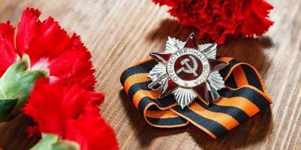 Собянин: Строгий домашний режим не помешает поздравить ветеранов с 9 Мая