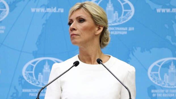 Мария Захарова заявила о попытке перекрыть сообщения о перевороте в Белоруссии