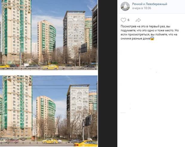 Фото дня: дворы-близнецы на Ленинградке