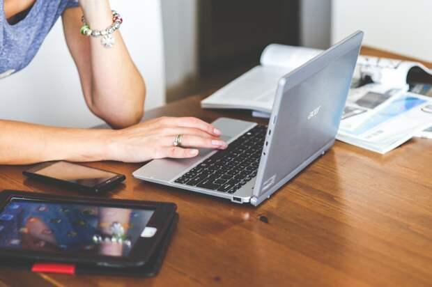 С начала текущего года сведения о трудовой деятельности формируются в электронном виде