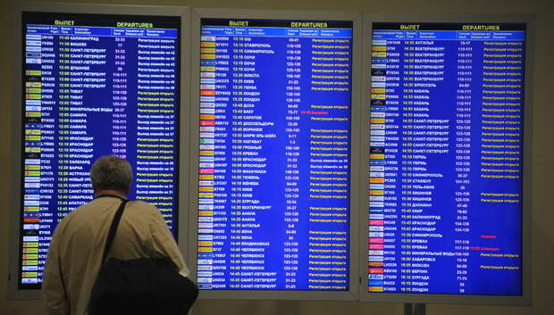 Около 30 рейсов «Аэрофлота» задержали и отменили в «Шереметьеве» из‑за снегопада