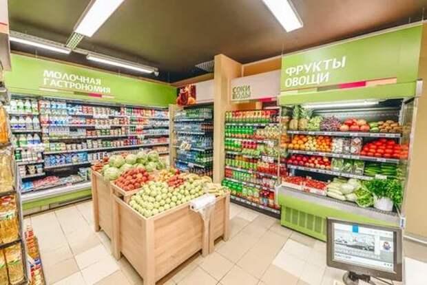 Минэкономразвития считает мнение Bloomberg о росте цен на продукты
