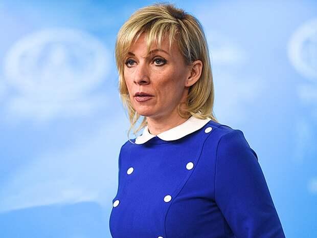 Захарова высказалась о перспективах разрыва отношений с ЕС