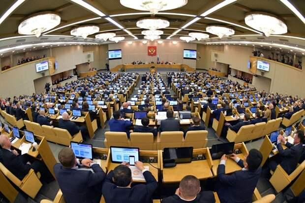 За клевету в интернете придется заплатить до двух миллионов рублей или сесть на два года