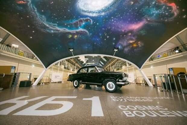 Ваш план на выходные: первый автомобиль Гагарина