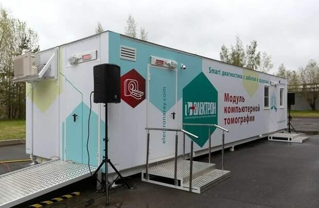 Российские разработчики представили передвижной томограф в модуле