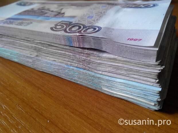 Мошенники украли у пенсионерки из Ижевска около 1,4 млн рублей под предлогом игры на бирже