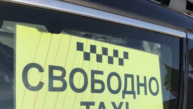 Входившие в ИГ* водители такси угрожали ГРУ взрывами