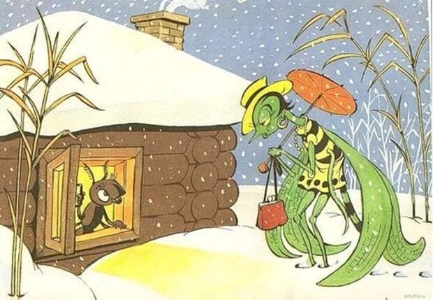 """Басня """"Стрекоза и муравей"""" написана в 1808 году. Но остается актуальной и по сей день"""