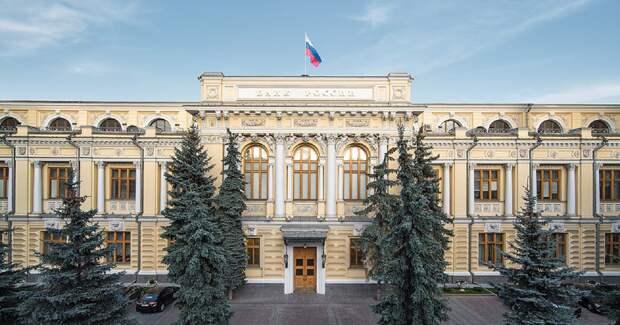 Петербургский и московский банки остались без лицензии
