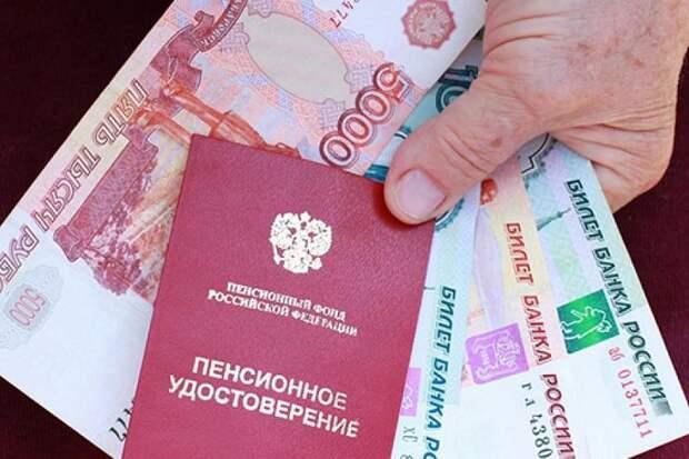 Владимир Путин считает необходимым закрепить нормы индексации пенсий в Конституции